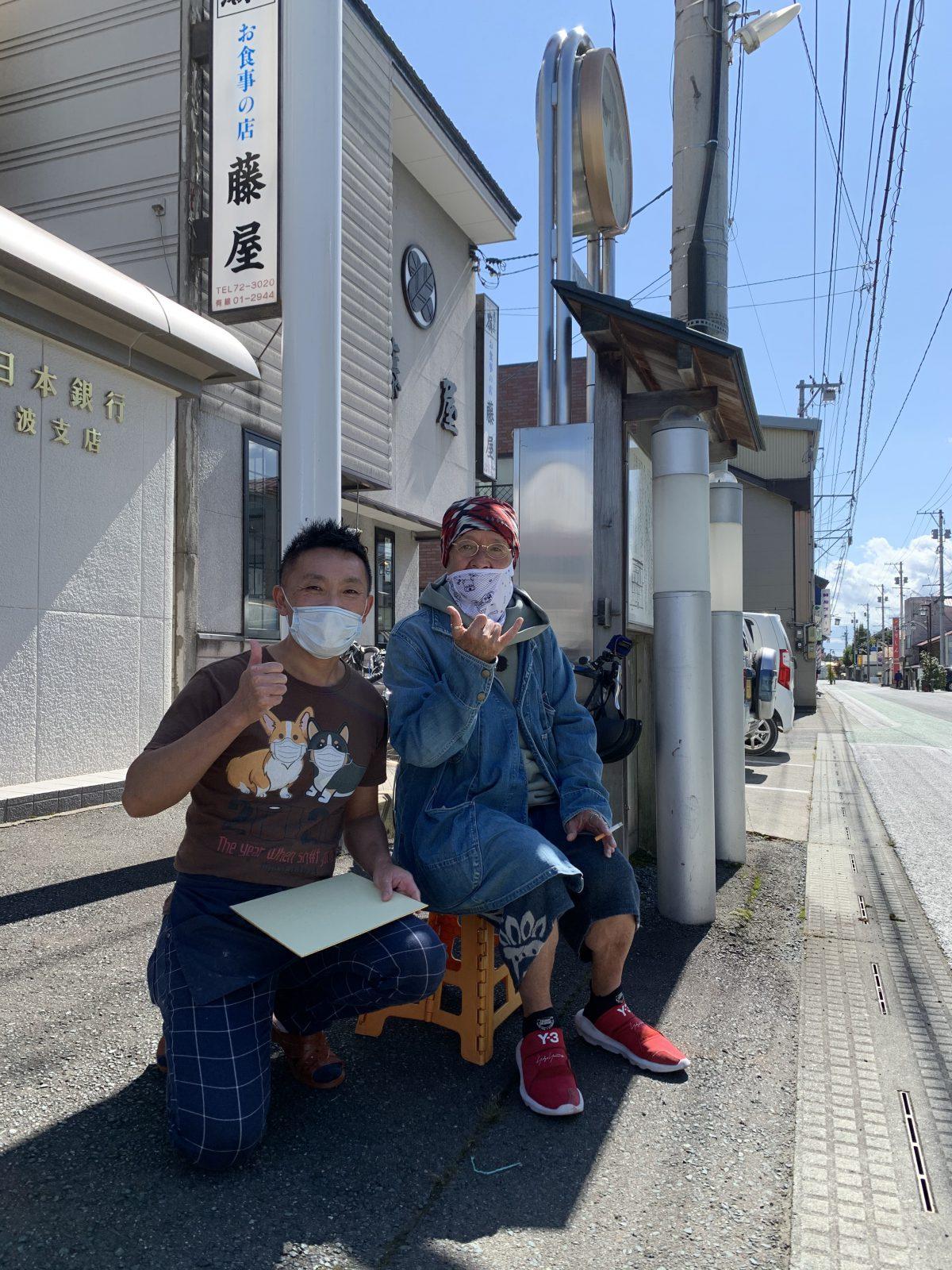 9月28日 火野正平さんが来店🚲✨✨