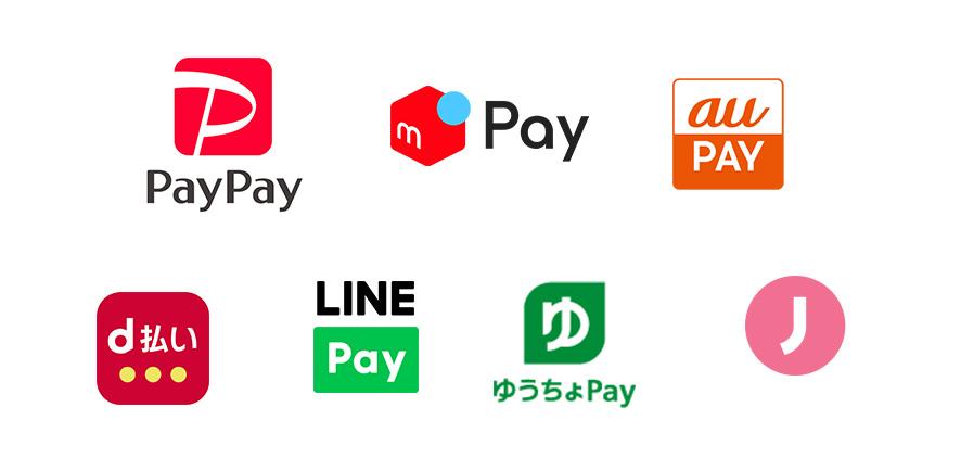 スマホアプリ支払い 各種ロゴ画像